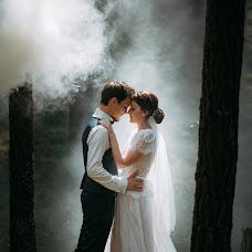 Wedding photographer Aleksandr Gadzan (gadzanphoto). Photo of 11.09.2018