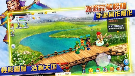 吞食天地M APK screenshot thumbnail 10