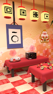 Escape New Year's Room- screenshot thumbnail