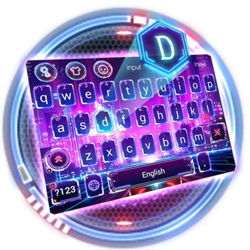 City Lights - Fluorescent Typewriter