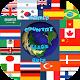 Ülkeler ve Bayrakları (game)