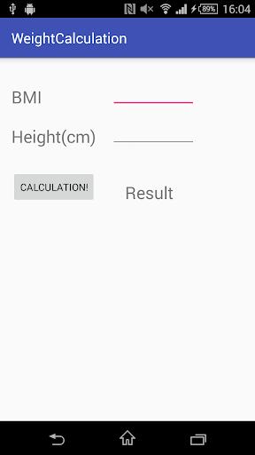 理想の体重を計算しよう!