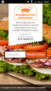 Broodjes Service Zoetermeer- screenshot thumbnail