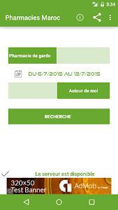 Pharmacie de Garde Maroc screenshot 1