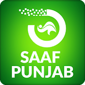 SAAF PUNJAB IRIS APPLICATION