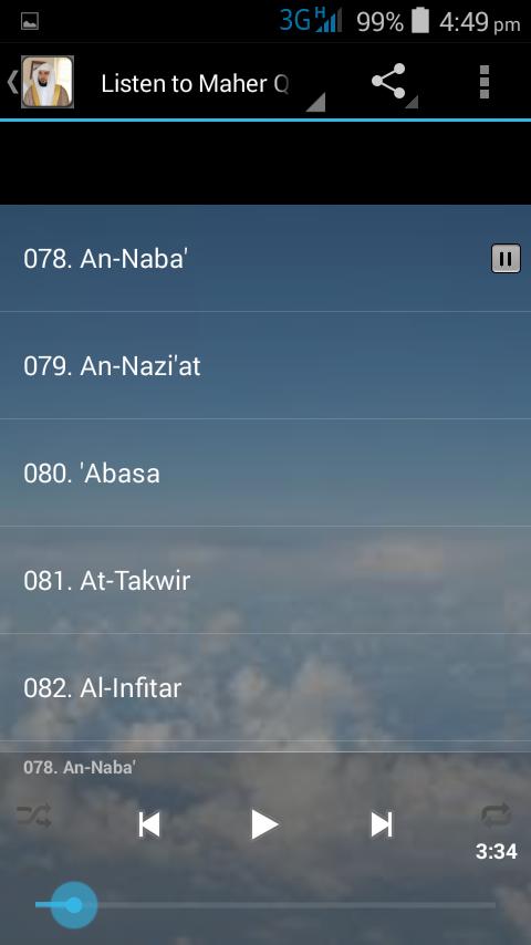 Скриншот Maher Quran MP3 Offline