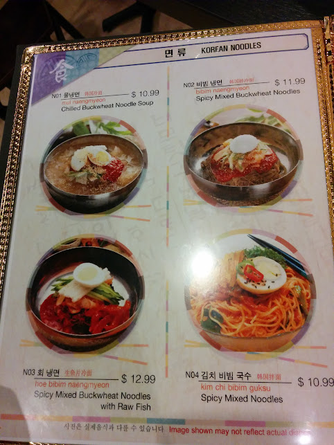 Noodles menu at Uijeongbu Budaejiggae in Toronto 면류 의정부 부대찌개 토론토