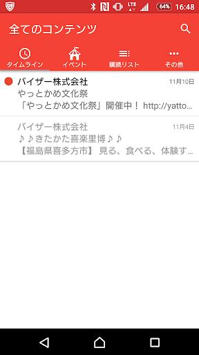 u30ddu30b9u30c8u30e2 2.1.1 Windows u7528 1