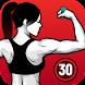 女性のための運動 - レディースフィットネス、体重を減らす