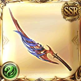蒼紅之華刀
