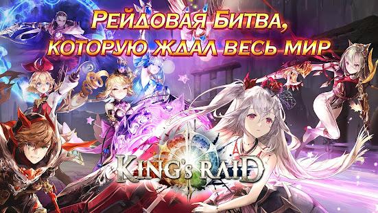 kings raid 2.79 mod apk