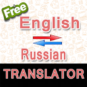 English to Russian & Russian to English Translator