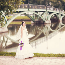 Wedding photographer Vitaliy Yakimenko (Pepper). Photo of 21.07.2015