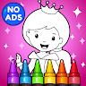com.foofoo.princess.coloring
