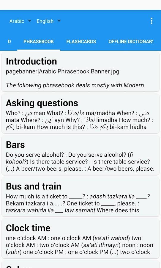 arabisch deutsch google