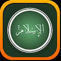 Мусульманские имена icon