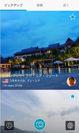 TABEENA - 여행 사진을 간단하게 재밌게 기록