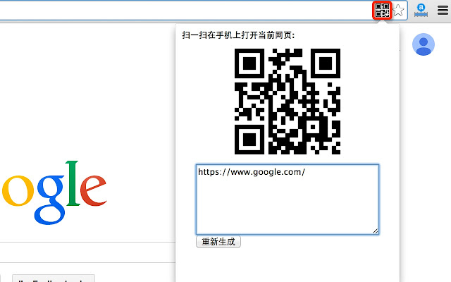 Simple URL QrCode