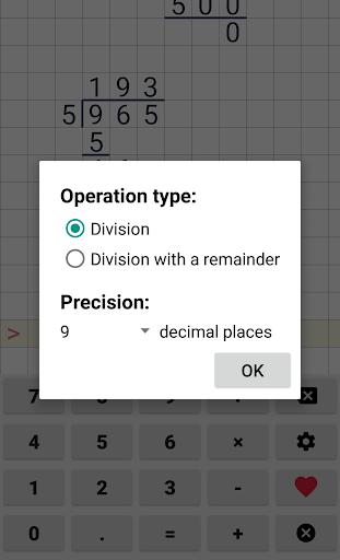 免費下載教育APP|Division calculator app開箱文|APP開箱王