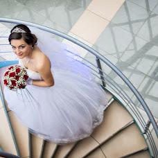 Wedding photographer Vitaliy Veremeychik (verem). Photo of 14.04.2015