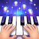 ピアノ 無料 - ぴあの ゲーム 鍵盤 タッチ