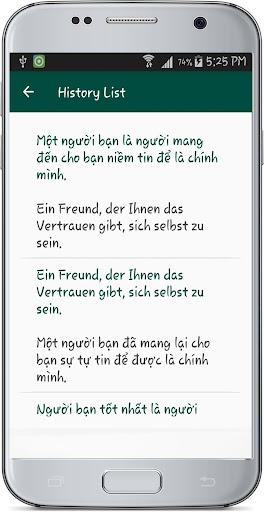 Vietnamese German Translate 1.2 screenshots 11