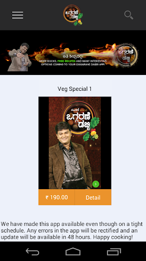 Oggarane Dabbi|玩書籍App免費|玩APPs
