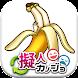 擬人カノジョ ~理想と現実~【放置育成ゲーム】 - Androidアプリ