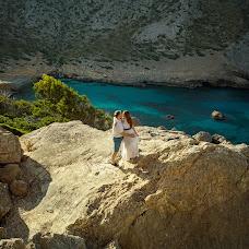 Wedding photographer Vadim Smolyak (dramat). Photo of 09.05.2018