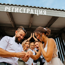 Wedding photographer Dmitriy Shishkov (Photoboy). Photo of 07.09.2018