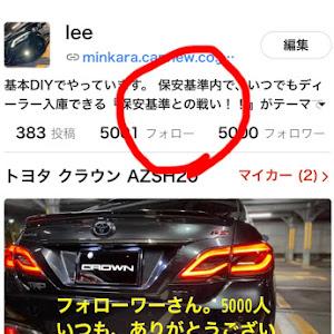 クラウン  S220 RS advance2.5のカスタム事例画像 leeさんの2020年10月01日21:33の投稿