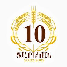 Photo: SAMVELYAN BAKERY 10th YR | ARMENIA | 2013