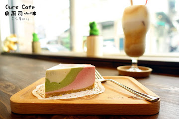 奧爾司咖啡 Ours Cafe