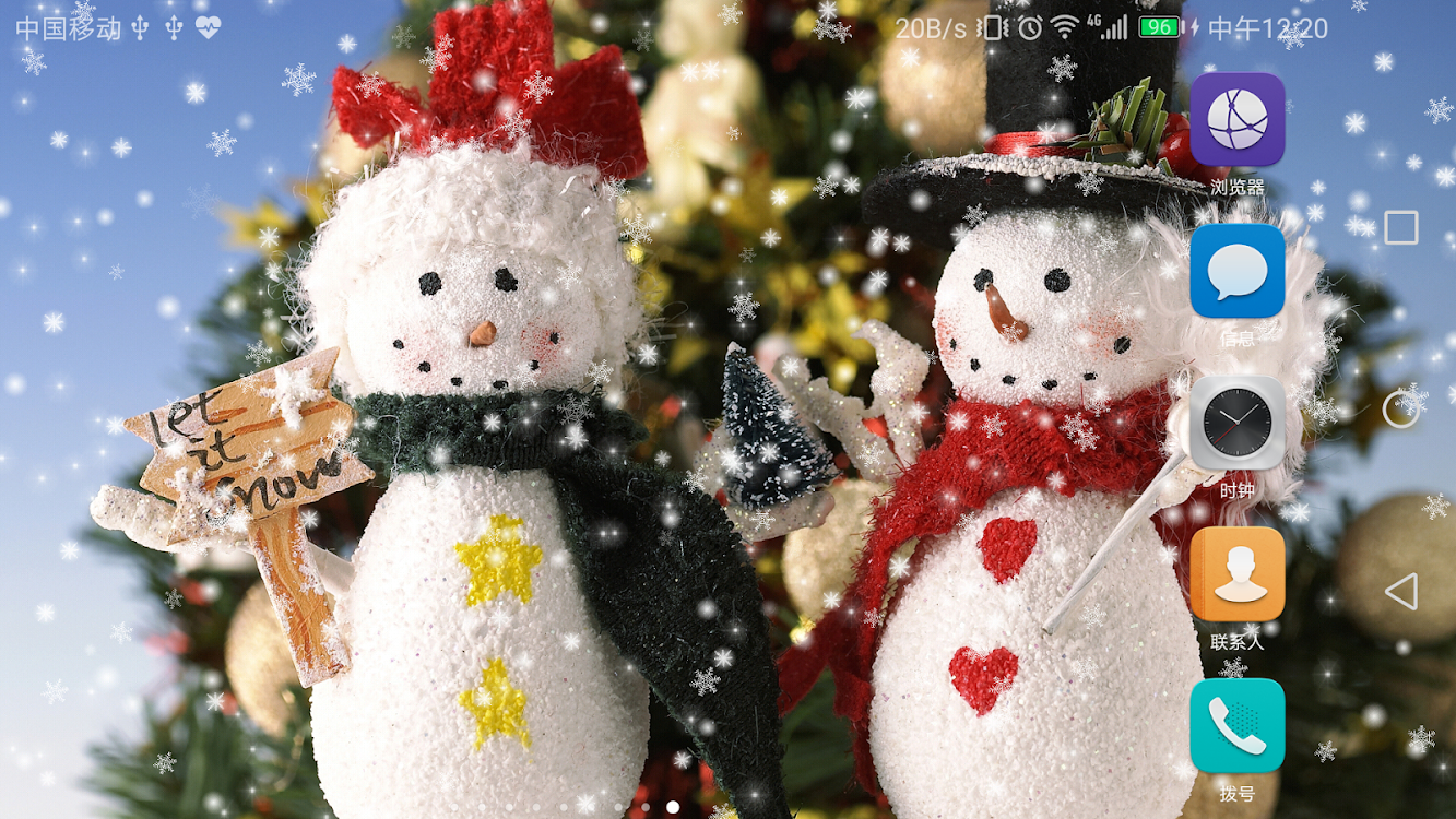 2017 Christmas Snow Live Wallpaper Free Android