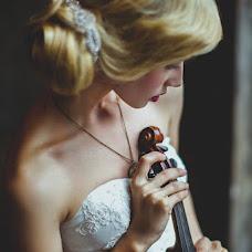 Wedding photographer Olga Malieva (Jessica). Photo of 16.06.2015