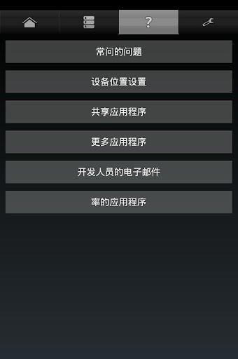 玩免費遊戲APP|下載里程表 app不用錢|硬是要APP