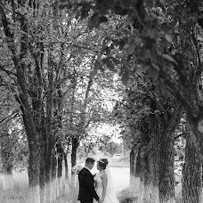 Wedding photographer Irina Dildina (Dildina). Photo of 28.08.2018