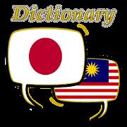 Malaysia Japanese Dictionary