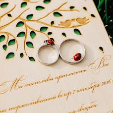 Wedding photographer Valentina Zharova (TinaZharova). Photo of 08.10.2016