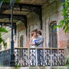 Wedding photographer Natalya Galkina (galkinafoto). Photo of 29.08.2016