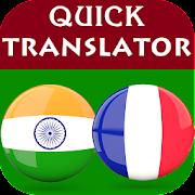 Tamil French Translator