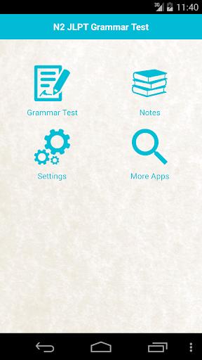 N2 JLPT Grammar Test LITE