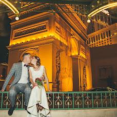 Wedding photographer Anna Rotaru (Nash07h). Photo of 23.07.2016