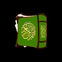 Kuran-ı Kerim Kelime Meal icon