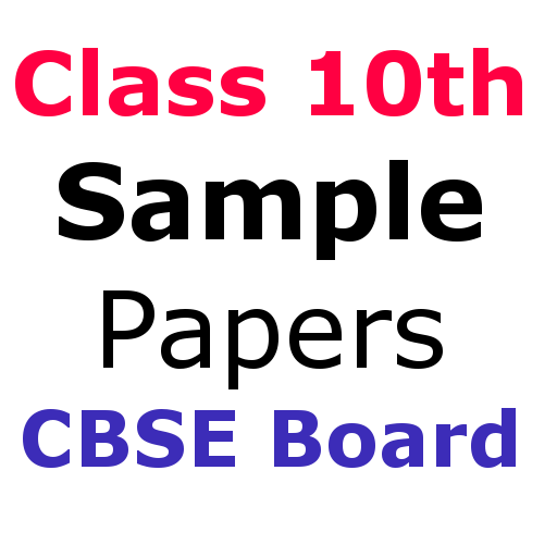 Free Download CBSE Class 10 Question Papers