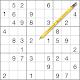 Sudoku for PC Windows 10/8/7
