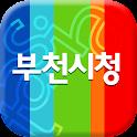 부천시청 icon