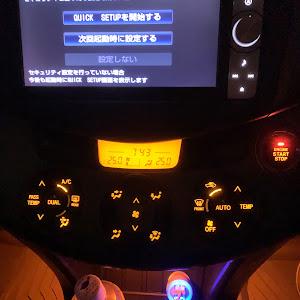 ヴァンガード ACA38Wのカスタム事例画像 ぽみおさんの2020年09月30日13:29の投稿