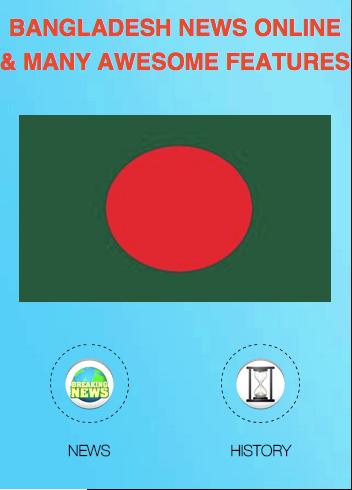 BANGLADESH NEWS ONLINE 2015