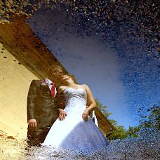 Wedding photographer Vojtěch Podstavek (VojtechPodstav). Photo of 30.10.2017